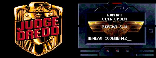 Judge Dredd (P)