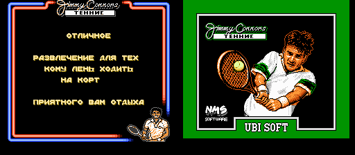 Jimmy Connor's Tennis (P)