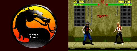 Mortal Kombat 2 (P)