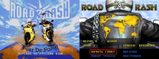 Road Rash 3 (P) Newgame