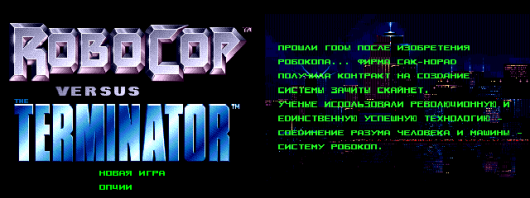 Robocop Versus The Terminator (P)