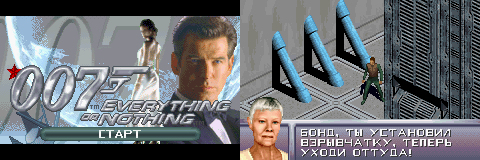 007 - Everything or Nothing (P)