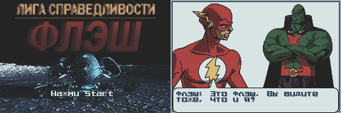 Justice League Heroes - The Flash (P) v. 1