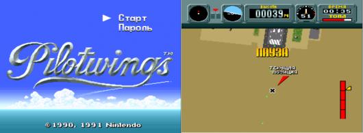 Pilotwings (U) [!]