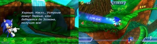Sonic Rivals [ULUS-10195]
