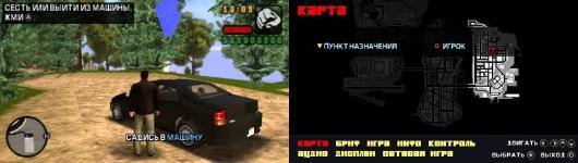 Grand Theft Auto: Liberty City Stories (P)
