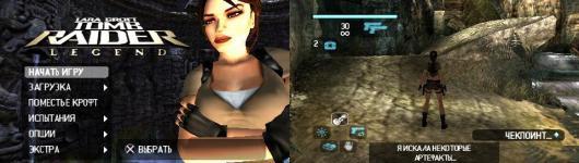 Tomb Raider: Legend [ULES-00283] (P)