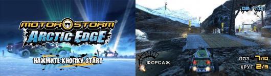 MotorStorm: Arctic Edge [UCES-01250]