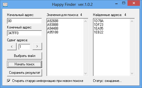 happy_finder